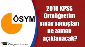 2018KPSS-Ortaöğretim-sınav-sonuçları-ne-zamana-çıklanacak