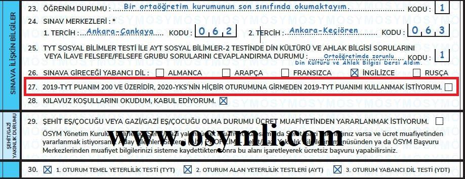 2020_tyt_puanini_kullanma_iki_yil_gecerli_mi