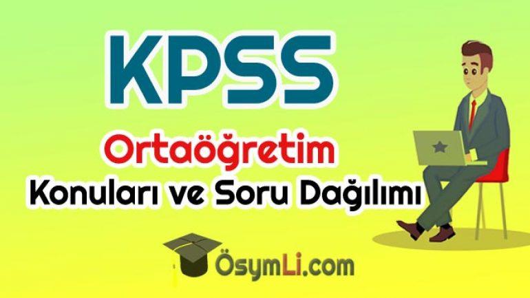 2020 KPSS Ortaöğretim (Lise) Konuları ve Soru Dağılımı
