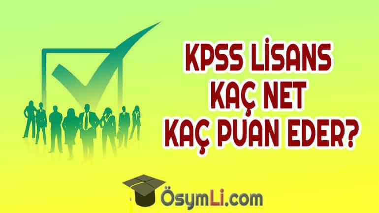 kpss-lisans-kac-net-kac-puan-eder